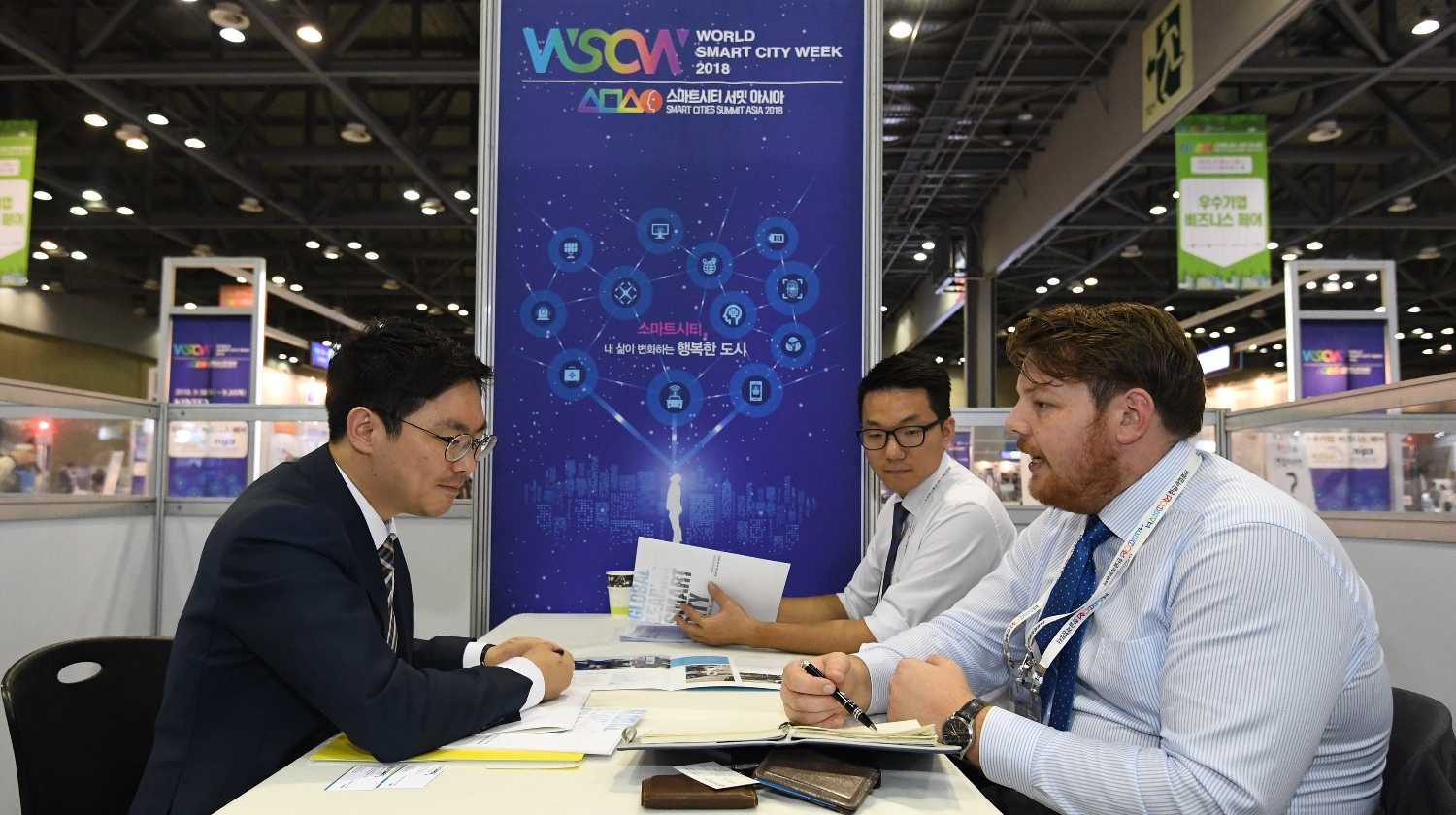 WSCE_2019_conference_partner_page.
