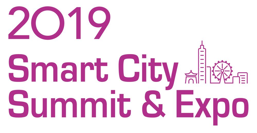 2019-smart-city-summit-expo-taipei-logo