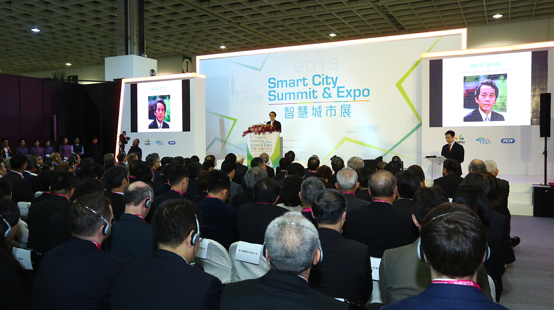 smart-city-summit-expo-keynote