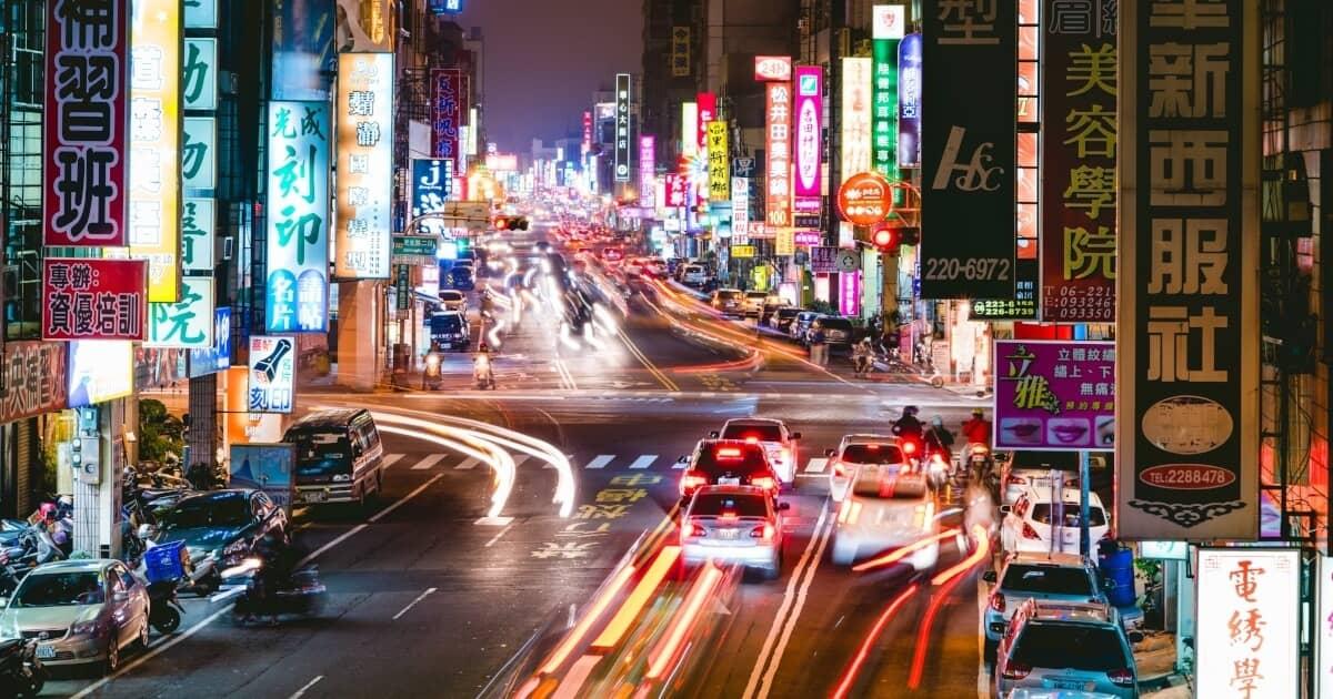 Smart City Portrait: Tainan City